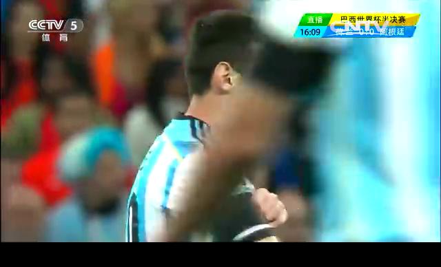 【星技争霸】梅西罚入关键点球阿根廷进决赛截图