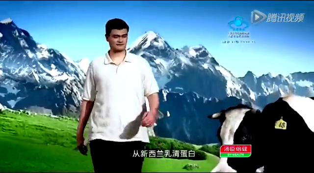 姚明代言广告涉嫌虚假宣传  遭消费者起诉截图