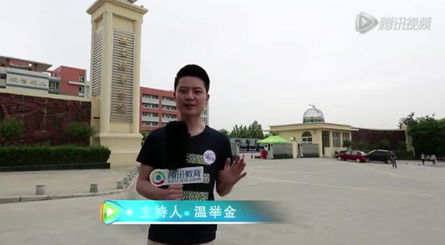 大学的秘密:西安培华学院