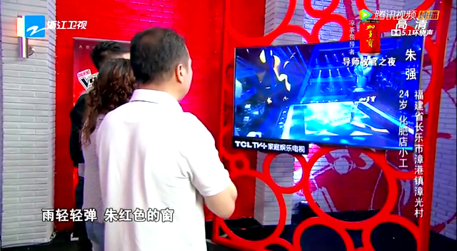 未转身学员朱强:中孝介+霍尊=淘汰?化肥店小工想当歌手被嘲笑截图
