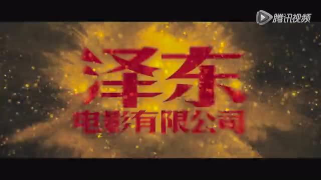 《一代宗师3D》终极预告 张震子怡珍藏戏份曝光截图