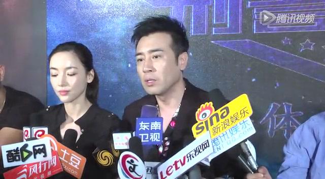 《刑警队长》北京发布 于和伟演警察谈涉毒截图