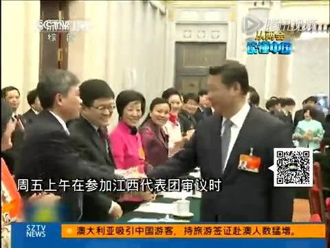 习近平:反腐有利于经济持续健康截图