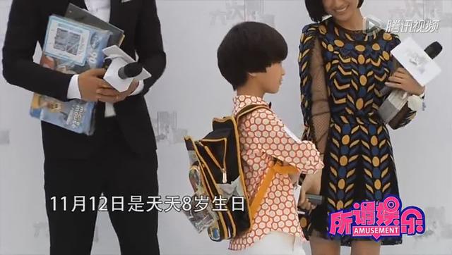 王凯露脚粉丝又舔屏 天天8岁变成大哥哥啦截图