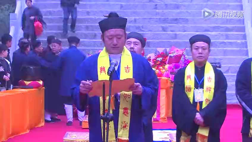 山东峄山白云宫开光盛典(北京白云观主法)截图