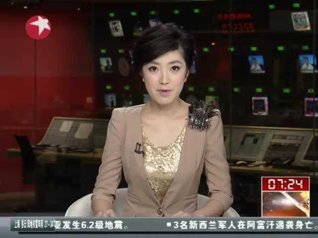 山东:聂磊涉黑案二审维持死刑判决截图