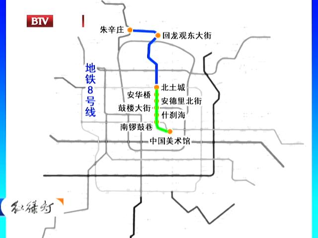 四条地铁新鲜开通在即 地铁4号线换乘攻略截图