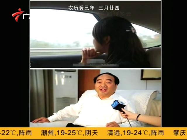 赵红霞已移送检察院涉嫌敲诈勒索300万元截图
