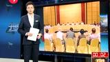 上海举行《朱镕基上海讲话实录》出版座谈会
