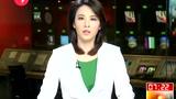 韩亚航空在中国媒体刊登致歉信