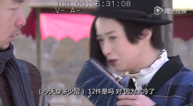 蒋欣拍《麻雀春天》 和叶祖新结婚缘分未到不想凑合截图