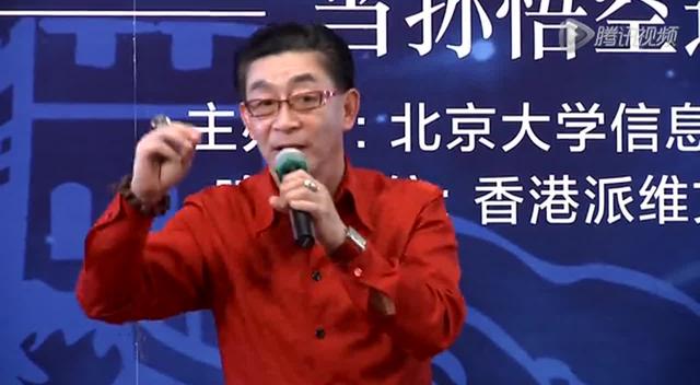 """六小龄童对话陈国坤   周星驰""""李小龙""""梦难成真截图"""