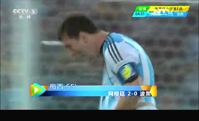 【阿根廷集锦】阿根廷2-1波黑 梅西突袭建功截图