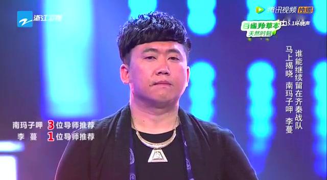 独播:南玛子呷李蔓上演少数民族对决 挑战《你的眼神》优美醇厚截图