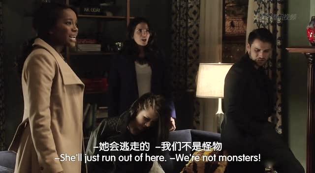 《逍遥法外》发第二季海报 女主角背后透出血光图片