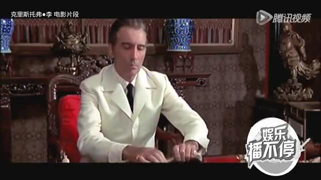 指环王白袍巫师萨鲁曼去世  私下很爱笑截图