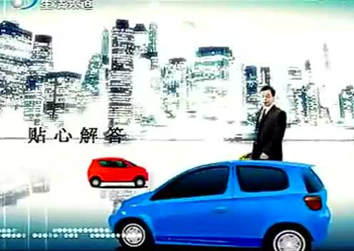 汽车保养容易被忽视的三大死角截图