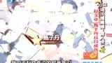 2012娱乐圈震撼雷人榜之赵文卓甄子丹反目成仇
