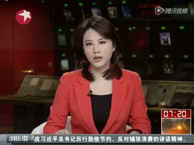 重庆多名官员因不雅视频落马 雷政富淫照事件回顾截图