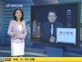 媒体解读习近平新改革向党和政府开刀