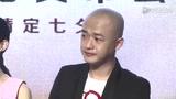 采访电影《宫锁沉香》主演人员