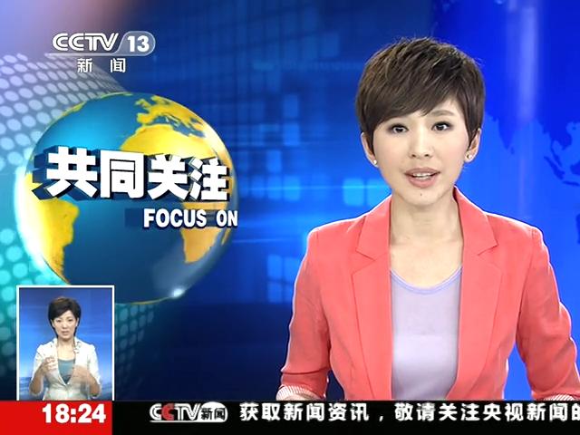重庆不雅视频事件 赵红霞涉嫌敲诈勒索被提起公诉截图
