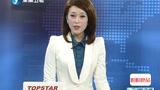 李咏离开央视第一站主持东南卫视创业真人秀