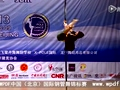 2013亚太国际钢管舞锦标赛选手-Kazuya