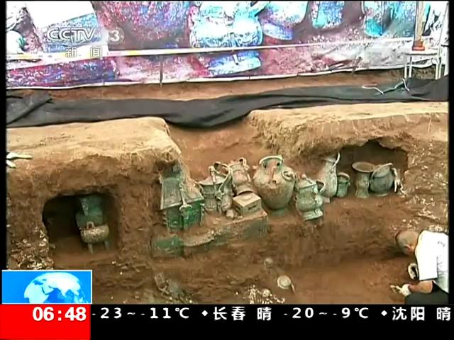 资料视频:西周贵族墓葬群又有新发现或藏大量珍宝