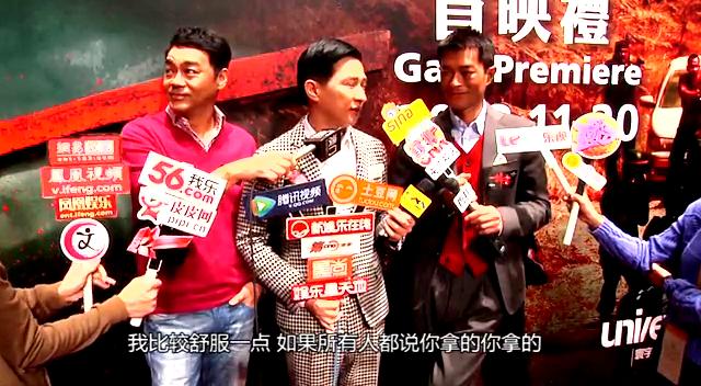 刘青云不看好张家辉金马封帝 古天乐考虑返TVB拍剧截图