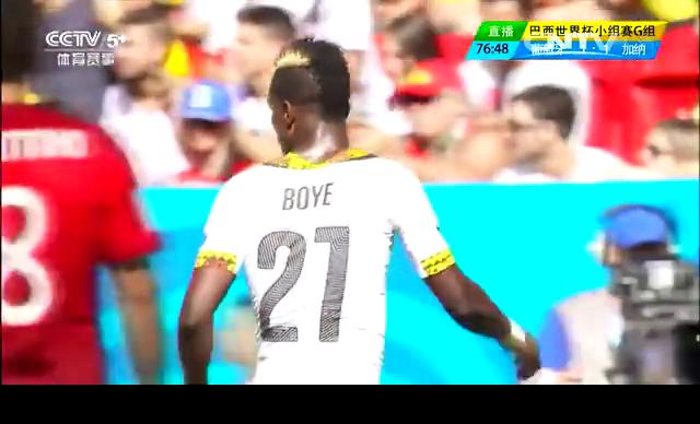 【黄牌】阿尤带球遭干扰 肘击对方染黄截图