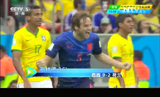 【荷兰集锦】巴西0-3荷兰 无冕之王常规时间不败截图