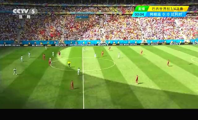 【世界杯早报】迪马利亚伤退 阿根廷晋级4强截图