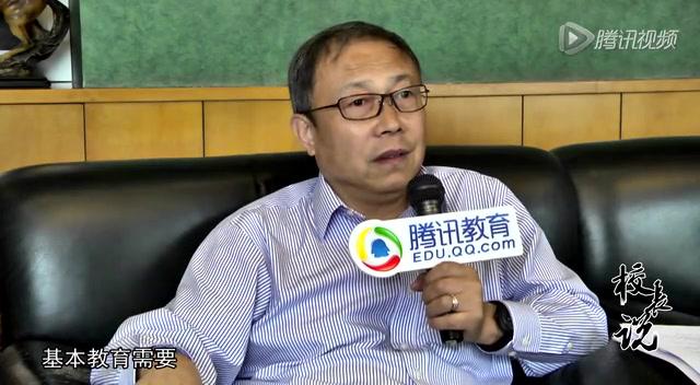 王志泽:中国教育需要打破传统观念束缚截图