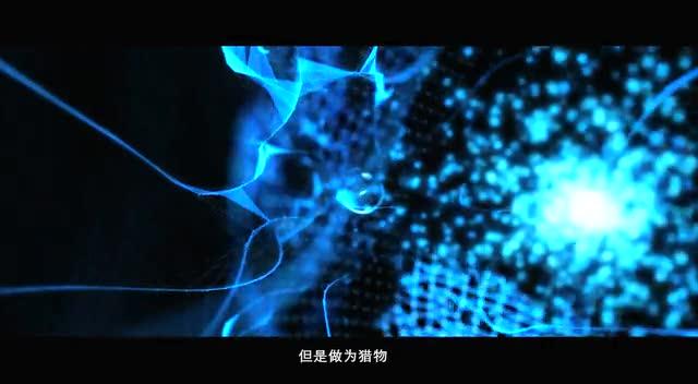 爱情呼救999 (feat. 吴克羣) [《幻影情人》剧情版]截图