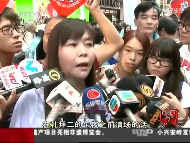 """反""""占中""""人士发动签名集会 呼吁政府清场截图"""