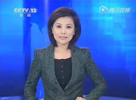 中央纪委:吉林省副省长谷春立接受组织调查截图