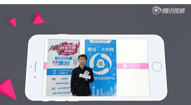 17-姚泽荣-飞哥传书截图