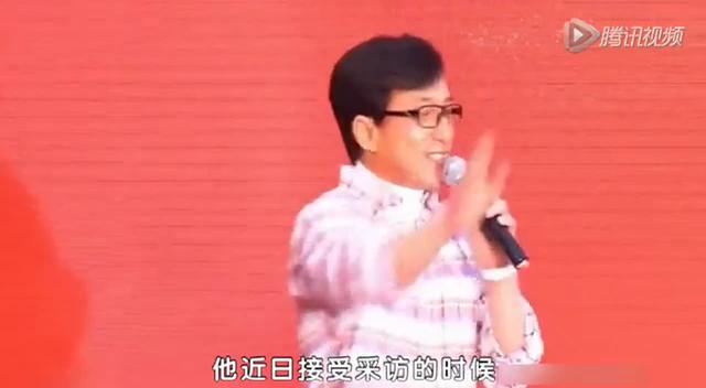 成龙称有钱人都得去坐牢曝林青霞朱茵不菲身价截图