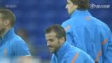 视频:谁说荷兰不团结 范法斯内德训练场基情