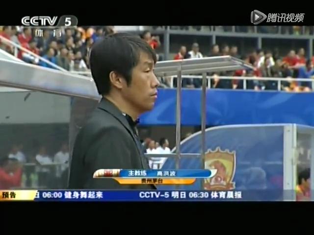 张琳芃传射巴神2球 恒大4-2贵州捧杯