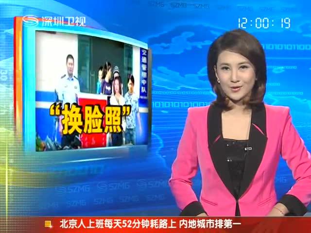 党报质疑ps送锦旗照动机 称系悬浮政绩观作祟