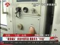最强编队参加中俄军演舰艇多为00后