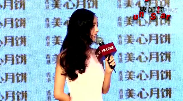 陈慧琳不排斥带儿子一起工作 杨幂接受《小时代》各种批评截图