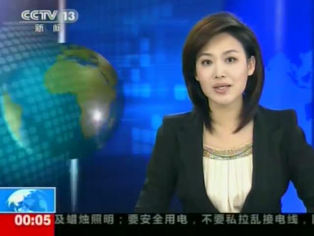 """国防部官员:日方颠倒黑白肆意渲染""""中国威胁""""截图"""
