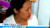 桂林校园附近爆炸追踪 医生介绍伤者情况