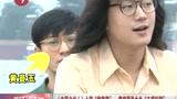 《中国合伙人》上演甜蜜蜜:黄晓明佟大为夫唱妇随