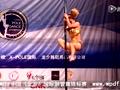 2013亚太国际钢管舞锦标赛选手-薛祖妍