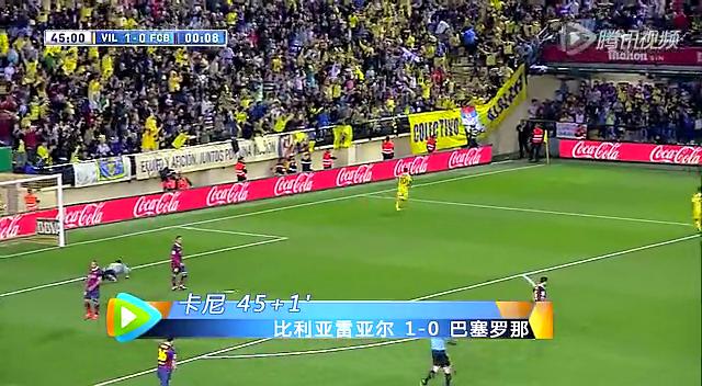 全场集锦:巴萨客场3-2逆转 梅西破门对手两乌龙截图