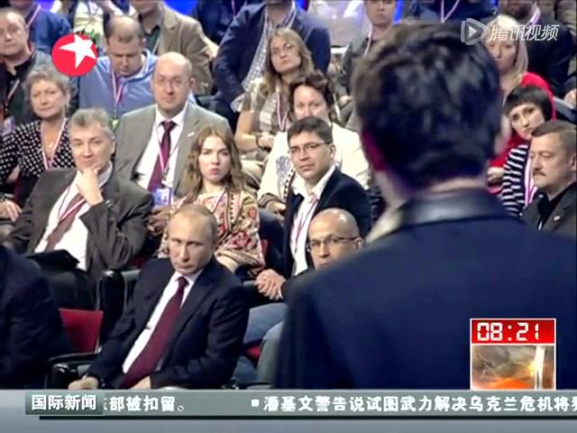 普京:民众不要使用谷歌截图